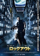 Lockout - Japanese Movie Poster (xs thumbnail)