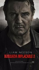 Taken 2 - Chilean Movie Poster (xs thumbnail)