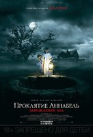 Annabelle: Creation - Kazakh Movie Poster (xs thumbnail)