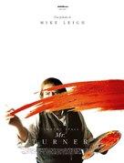 Mr. Turner - Spanish Movie Poster (xs thumbnail)