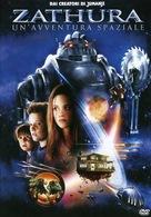 Zathura: A Space Adventure - Italian Movie Cover (xs thumbnail)