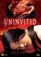 Uninvited - Movie Cover (xs thumbnail)