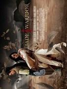 Jade Warrior - Finnish Movie Poster (xs thumbnail)