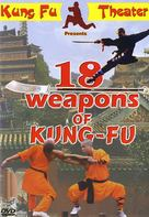 18 Weapons of Kung Fu - Movie Cover (xs thumbnail)