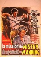 Shock Treatment - Belgian Movie Poster (xs thumbnail)