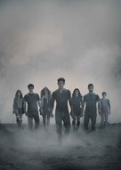"""Teen Wolf"" - Key art (xs thumbnail)"