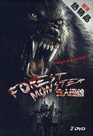 La bête du Gévaudan - Chinese Movie Cover (xs thumbnail)