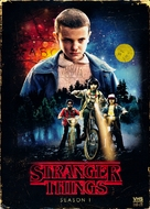 """Stranger Things"" - Movie Cover (xs thumbnail)"