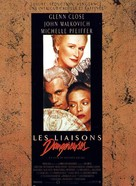 Dangerous Liaisons - French Movie Poster (xs thumbnail)