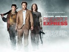 Pineapple Express - British Movie Poster (xs thumbnail)