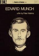 Edvard Munch - British Movie Cover (xs thumbnail)