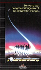 Solarbabies - German VHS movie cover (xs thumbnail)