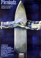 Argent, L' - Polish Movie Poster (xs thumbnail)