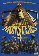 Yôkai hyaku monogatari - DVD cover (xs thumbnail)