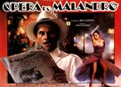Ópera do Malandro - French Movie Poster (xs thumbnail)