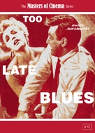 Too Late Blues - British Movie Cover (xs thumbnail)