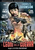 Raid on Entebbe - Italian DVD movie cover (xs thumbnail)