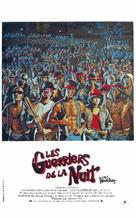 The Warriors - French Movie Poster (xs thumbnail)