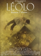 Léolo - Canadian Movie Poster (xs thumbnail)