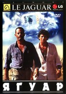 Le jaguar - Russian DVD cover (xs thumbnail)