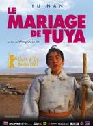 Tuya de hun shi - French Movie Poster (xs thumbnail)
