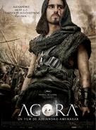 Agora - French Movie Poster (xs thumbnail)