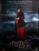 Le pacte des loups - French Movie Poster (xs thumbnail)