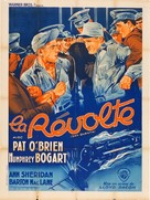San Quentin - French Movie Poster (xs thumbnail)