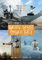 The Secret Life of Walter Mitty - South Korean Movie Poster (xs thumbnail)
