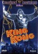King Kong - French Movie Cover (xs thumbnail)