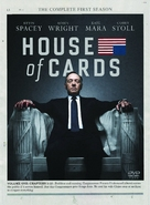 """House of Cards"" - DVD movie cover (xs thumbnail)"