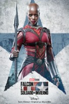 """The Falcon and the Winter Soldier"" - Spanish Movie Poster (xs thumbnail)"