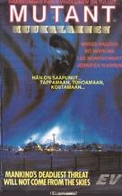Night Shadows - Finnish VHS movie cover (xs thumbnail)