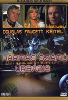 Saturn 3 - Hungarian Movie Cover (xs thumbnail)