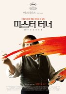 Mr. Turner - South Korean Movie Poster (xs thumbnail)