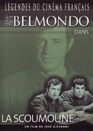 La scoumoune - French DVD cover (xs thumbnail)