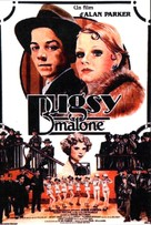 Bugsy Malone - French Movie Poster (xs thumbnail)