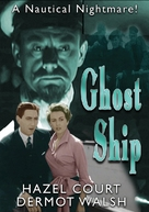 Ghost Ship - DVD cover (xs thumbnail)