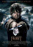 The Hobbit: The Battle of the Five Armies - Bosnian Movie Poster (xs thumbnail)