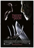 Freddy vs. Jason - German Movie Poster (xs thumbnail)