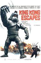 Kingu Kongu no gyakushû - DVD cover (xs thumbnail)