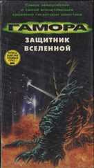 Gamera daikaijû kuchu kessen - Russian Movie Cover (xs thumbnail)