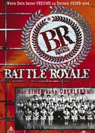 Battle Royale - German Movie Cover (xs thumbnail)