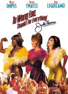 To Wong Foo Thanks for Everything, Julie Newmar - Movie Poster (xs thumbnail)
