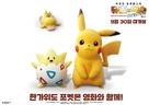 Pokemon the Movie: Mewtwo Strikes Back Evolution - South Korean Movie Poster (xs thumbnail)