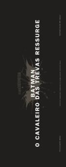 The Dark Knight Rises - Brazilian Logo (xs thumbnail)