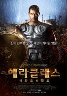 The Legend of Hercules - South Korean Movie Poster (xs thumbnail)