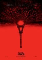 As Above, So Below - Turkish Movie Poster (xs thumbnail)