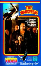 The Wanderers - German VHS cover (xs thumbnail)