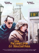 Can You Ever Forgive Me? - French Movie Poster (xs thumbnail)